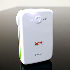 Commy Review: Power Bank PB 603