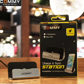 Commy Review : Dock Station Charge & Sync