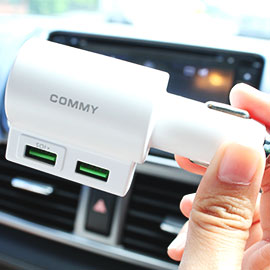 Commy Review : Car Charger 4.2 A