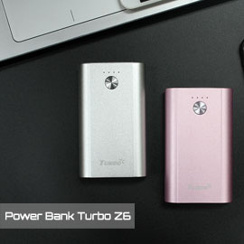Commy Review : Power Bank Turbo Z6
