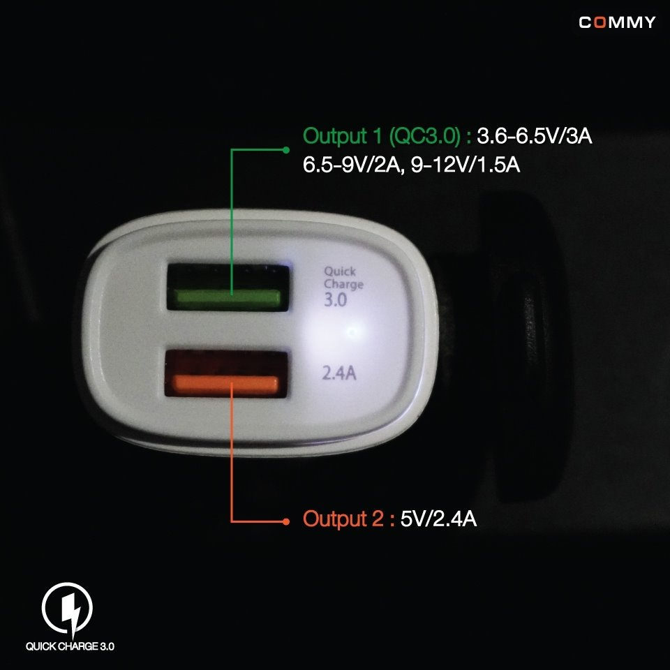 commy car charger